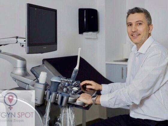 γυναικολόγος έλεγχος - μαιευτήρας χειρουργός γυναικολόγος λάρισα - Απόστολος Ζιώγας